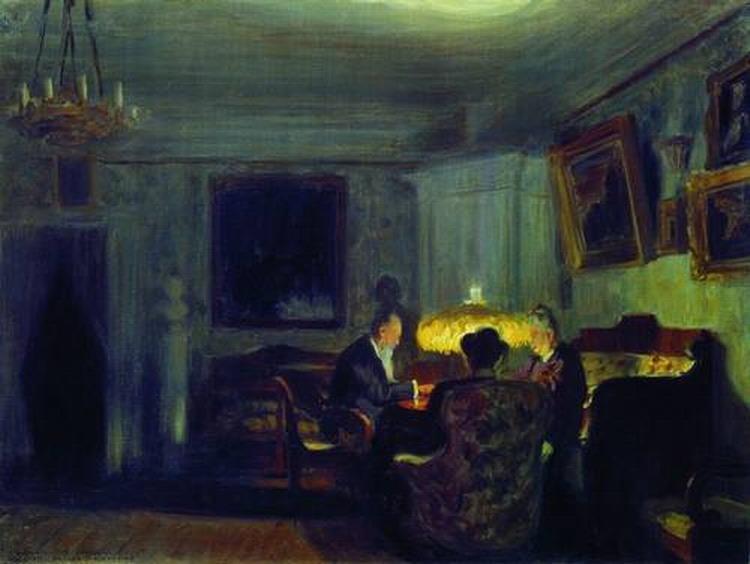 Групповой портрет семьи Шварц.
