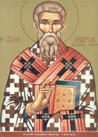 Андрей Критский - родоначальник церковных канонов