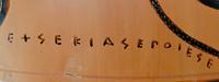 Подпись Эксекия-гончара