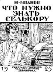 Б. Кустодиев, графика, 5
