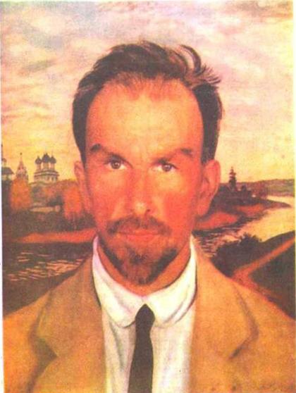Портрет искусствоведа и реставратора А.И. Анисимова