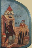 Богоматерь (Икона, начало XV в.)