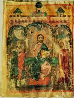 Хроники Георгия Амартола (XIII – XIV в.)