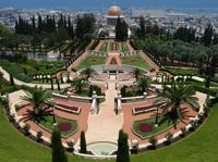 Персидский сад. Хайфа.