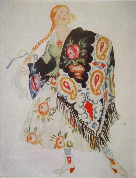 Машка - дочь купеческая (1924 г.)