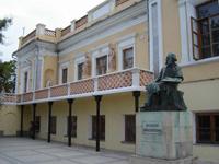 Фасад галереи им. Айвазовского