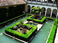 Мавританский сад (замок Хенералифе, Испания)