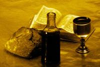 Хлеб и вино (Гор Чахал)