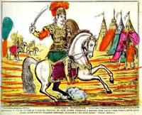 Царь Александр Македонский
