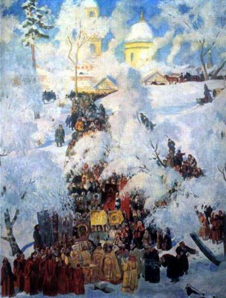 Крещенское водосвятие (1921 г.)