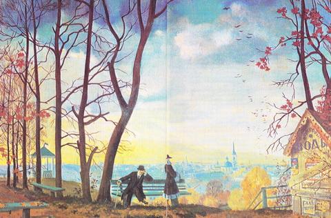 Осень (Над городом, 1918 г.)