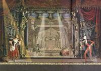 Кулисы древнего театра