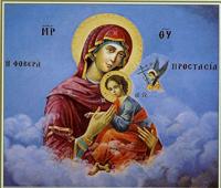 Икона Божией Матери Страстная