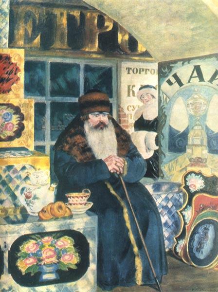 Купец-сундучник (1923 г.)