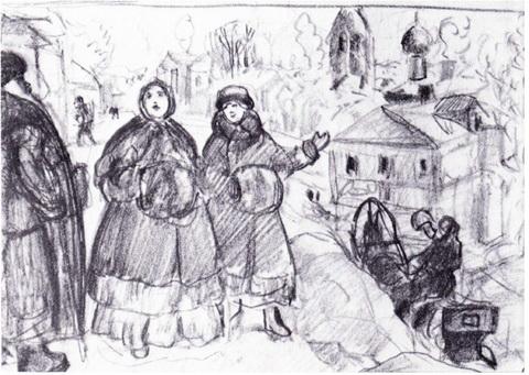 Купеческое гулянье (эскиз)