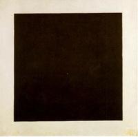 Закон целостности в картине Черный квадрат