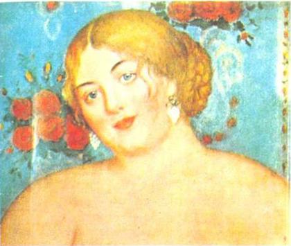 Красавица (1915 г.)