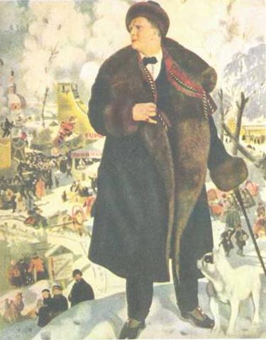 Портрет Ф.И. Шаляпина (1922 г.)