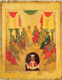 Сошествие Св. Духа (Икона,конец XV - начало XVI в.)