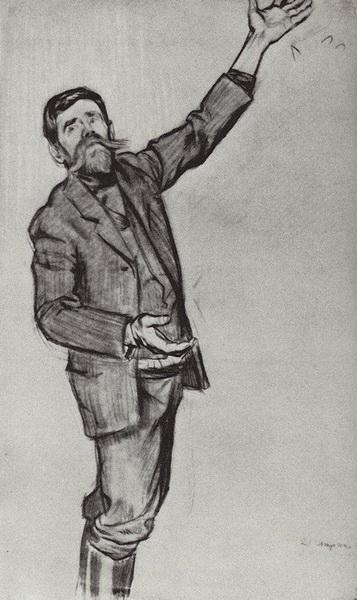 Агитатор (1906 г.)