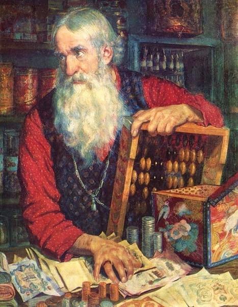 Купец, считающий деньги (1918 г.)