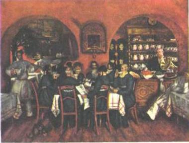 Московский трактир (1916 г.)