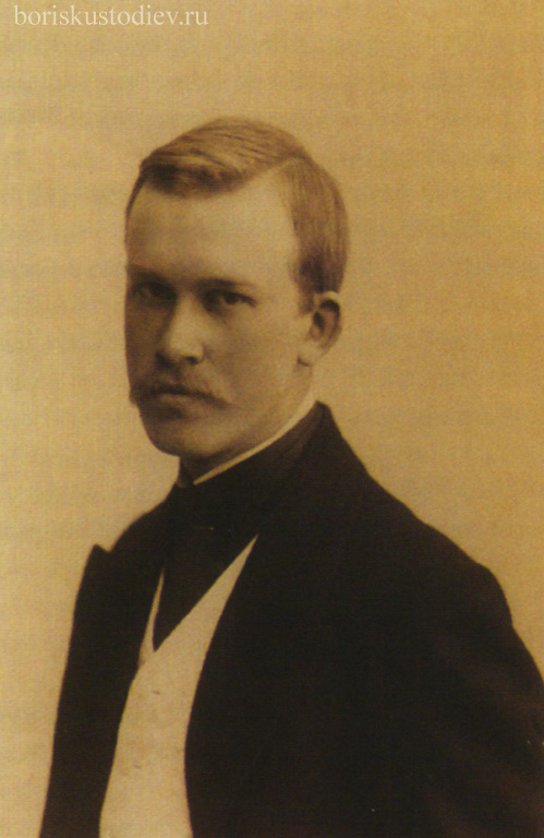 1890 Б.М. Кустодиев.