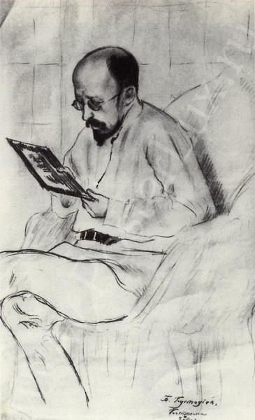 Портрет И.А. Рязановского (1914 г.)