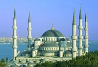 Дворец Топкапы (Стамбул)