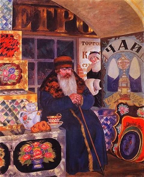 Купец-сундучник, 1923 год