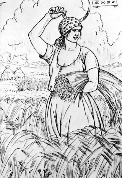 Жнея (из серии Труд, 1924 г.)