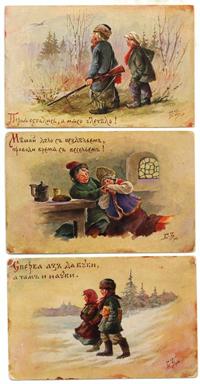Древнерусская каллиграфия