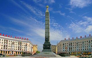 Обелиск Победы (Минск)