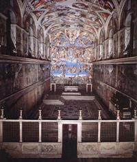 Интерьер Cикстинской капеллы