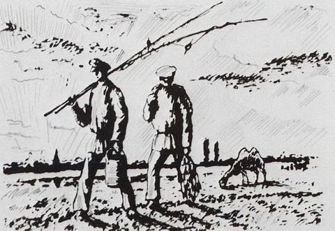 С рыбалки (1923 г.)