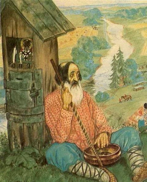 Странник (из серии Русские типы, 1920 г.)