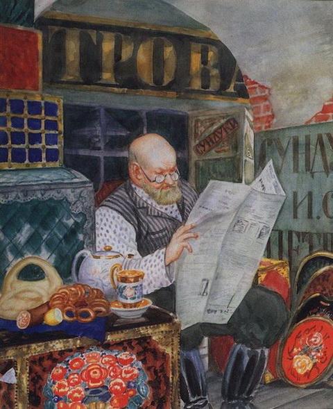 Сундучник (из серии Русские типы, 1920 г.)