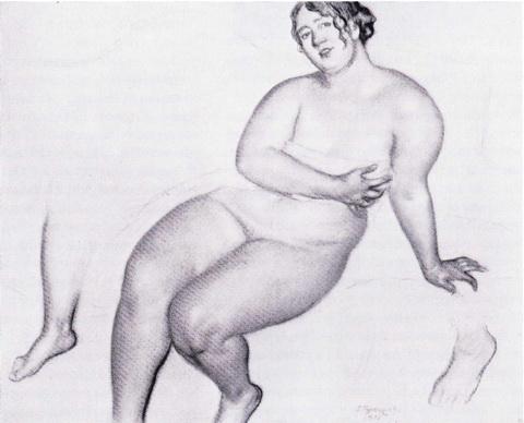 Этюд к картине Красавица (1915 г.)