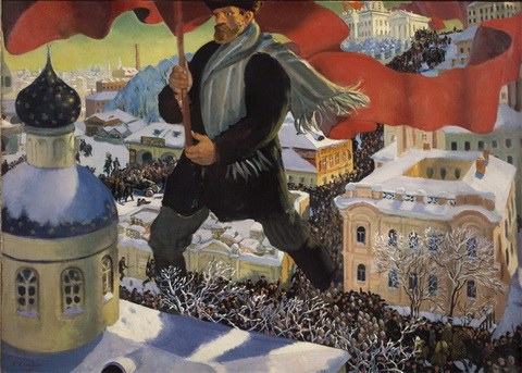 Большевик (1920 г.)