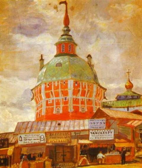 Красная башня Троице-Сергиевской лавры (1912 г.)