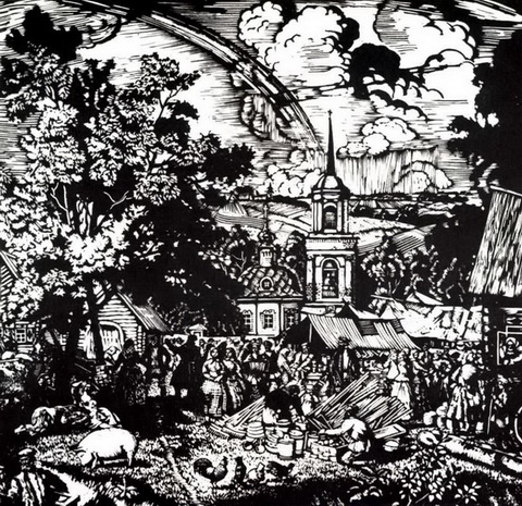 Ярмарка в деревне (1926 г.)