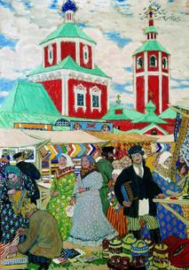 Ярмарка, 1910 год
