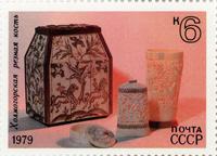 Холмогорская резная кость на почтовой марке СССР