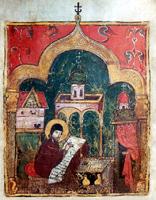 Хроники Георгия Амартола (Миниатюра. 1-я пол. XIV в.)