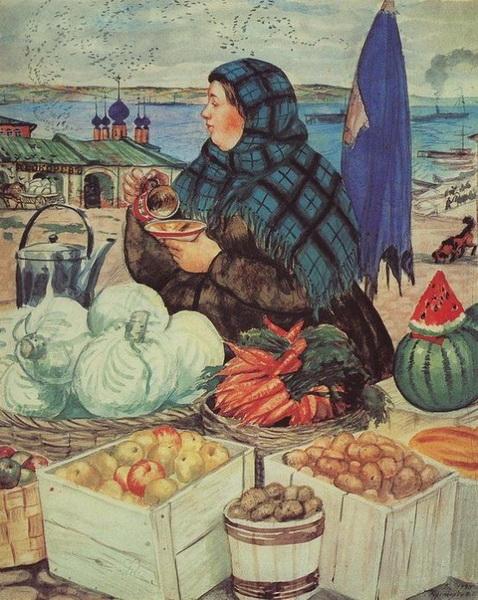 Торговка овощами (из серии Русские типы, 1920 г.)