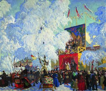 Балаганы, 1917 год