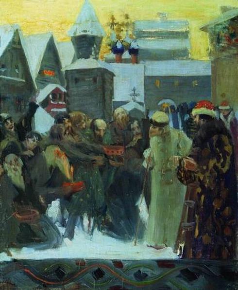 Выход царя Ивана Грозного.