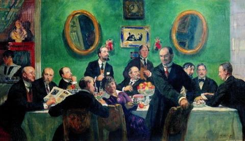 Групповой портрет художников общества «Мир искусства», 1916 год