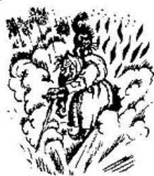 Б. Кустодиев, графика, 6