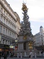 Чумная колонна. Вена